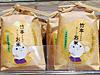 農家のアンテナショップ「風土金澤」が発信 石川の変化に富んだ風土が生み出す、多様な味わいの米